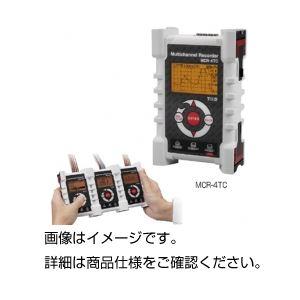 (まとめ)温度データロガー MCR-4TC【×3セット】の詳細を見る