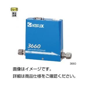 マスフローコントローラ3660 50~500の詳細を見る