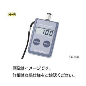 ハンディマノメーターPG-100-101RPの詳細を見る