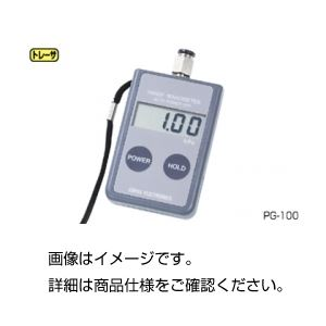 ハンディマノメーターPG-100-103RPの詳細を見る