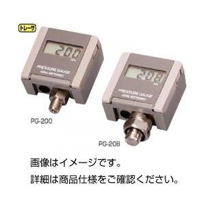 (まとめ)圧力ゲージ PG-200-103GP【×3セット】の詳細を見る