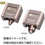 (まとめ)圧力ゲージ PG-200-103GP【×3セット】