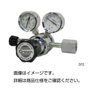 精密圧力調整器 GF1-2510-RX-Vの詳細を見る