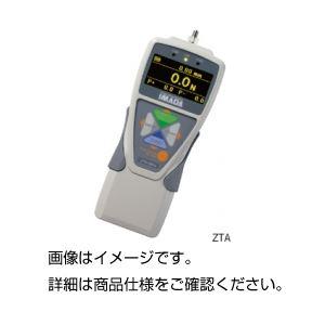デジタルフォースゲージZTA-500Nの詳細を見る