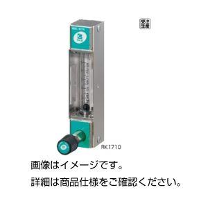 (まとめ)コンパクト流量計 RK1710W-500【×3セット】の詳細を見る