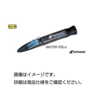 手持屈折計(豆乳濃度屈折計)MASTER-豆乳Mの詳細を見る