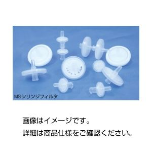 (まとめ)MSシリンジフィルター PTFE025045 入数:100【×3セット】