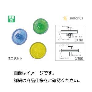 ミニザルト0.45(黄)SM17598K 入数:50
