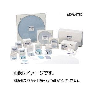 (まとめ)エステルメンブレンフィルター A020A090C【×3セット】