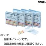 (まとめ)スティックpH試験紙4.5~10(ナーゲル)【×5セット】