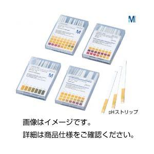 (まとめ)メルクpHストリップ酸性用 0~6.0【×10セット】の詳細を見る