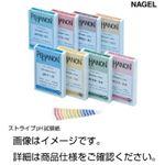 (まとめ)ストライプpH試験紙7.2〜8.8(ナーゲル【×5セット】