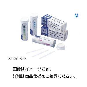 (まとめ)半定量イオン試験紙 硝酸テスト 110020-2 入数:25枚【×10セット】の詳細を見る