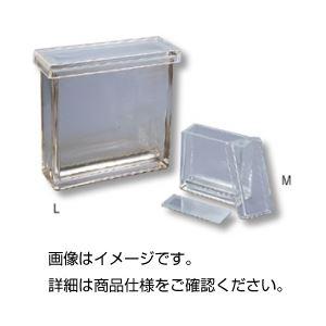 (まとめ)二層式展開槽 80-7(Mタイプ)【×5セット】の詳細を見る