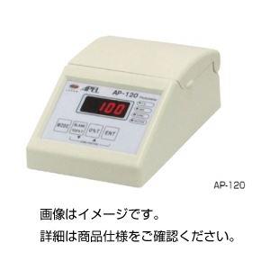 光電比色計 AP-120の詳細を見る