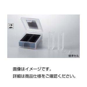 (まとめ)標準セル Q-10【×3セット】の詳細を見る