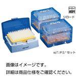 (まとめ)エッペンチップepTIPSセット50〜1000 入数:96本/トレー×5ボックス1箱(480本)【×10セット】