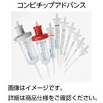 (まとめ)コンビチップアドバンス非滅菌スタンダード0.5m【×5セット】
