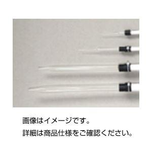 (まとめ)ITピペット用ガラスチップ GLT-200 入数:20本【×3セット】の詳細を見る