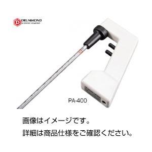 (まとめ)ポータブル・ピペットエイド PA-400【×3セット】の詳細を見る