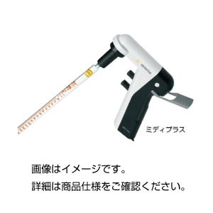 (まとめ)電動ピペッター ミディプラス【×3セット】の詳細を見る