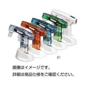 電動ピペッター S1-9541 透明緑の詳細を見る