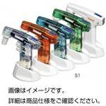 電動ピペッター S1-9541 透明緑