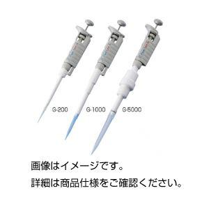 耐溶剤性ITピペット G-10000の詳細を見る