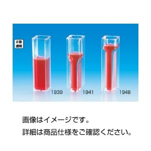 (まとめ)ディスポセル 1941(セミミクロ)【×20セット】