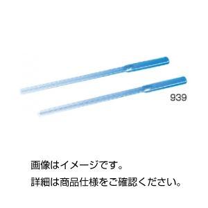 (まとめ)ディスポセル 撹拌棒 入数:100【×20セット】の詳細を見る