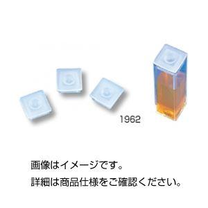 (まとめ)角型ふた 1962 入数:100【×20セット】の詳細を見る