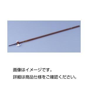 ビューレット茶(PTFE活栓)100mlの詳細を見る