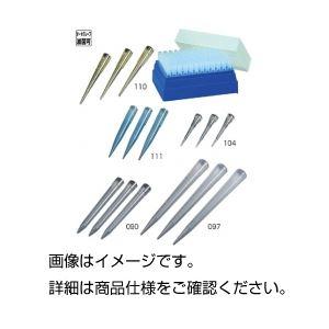 (まとめ)クオリティチップ 111N 入数:1000本/袋【×20セット】の詳細を見る