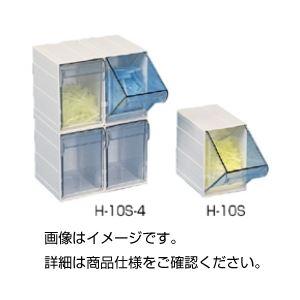 (まとめ)チップ・マイクロチューブケース H-10S【×3セット】の詳細を見る