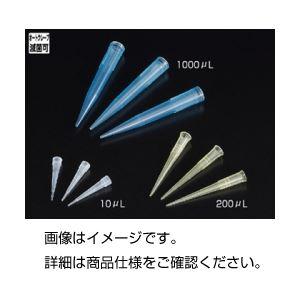 エコノミーマイクロチップT-30011 入数:1000本×10袋の詳細を見る
