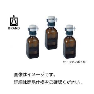 (まとめ)セーフティボトル1000ml【×20セット】の詳細を見る