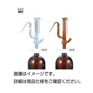 オートビューレット(茶瓶付) 1B白の詳細を見る