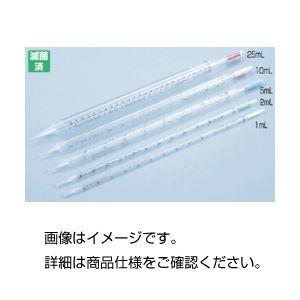 (まとめ)ディスポーサブル滅菌ピペットPN5E1 青 入数:250本【×3セット】の詳細を見る