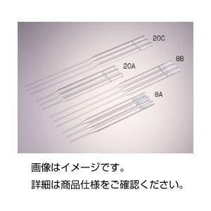 (まとめ)パスツールピペット 20C(9インチ)144本入【×3セット】の詳細を見る