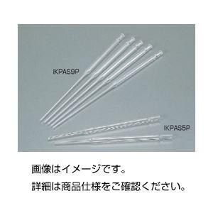 (まとめ)パスツールピペット IKPAS9P(200本)【×3セット】の詳細を見る
