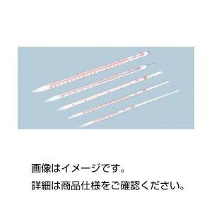 (まとめ)ポリメスピペット PM-5【×10セット】の詳細を見る