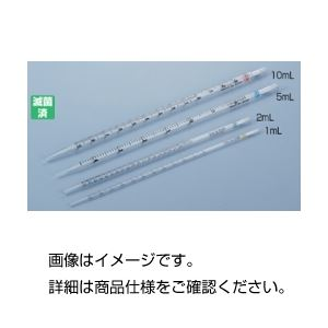 (まとめ)ディスポーザブル滅菌ピペットDSP-5 200本 入数:200本【×10セット】の詳細を見る