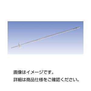 ビュレット 白(PTFE活栓)5mLの詳細を見る