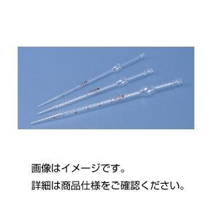 (まとめ)駒込ピペット 2ml 入数:10本【×3セット】の詳細を見る