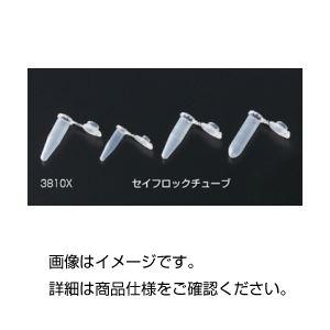 (まとめ)マイクロチューブ セイフロック 2.0mL 入数:1000本/箱【×5セット】の詳細を見る