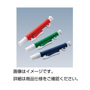 (まとめ)ピペットポンプ TP25W【×3セット】の詳細を見る