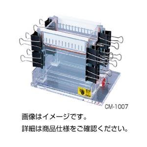 垂直型電気泳動装置 CM-1007(二連式)の詳細を見る