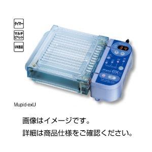 水平型電気泳動装置Mupid-exUの詳細を見る