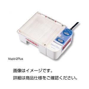 水平型電気泳動装置Mupid-2Plusの詳細を見る