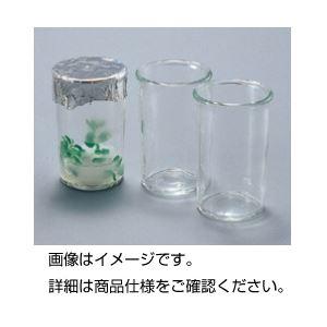 (まとめ)プラントカップ 200ml 1個【×100セット】の詳細を見る